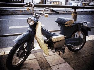 C240 Port Cub - 1961