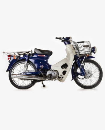 Honda C50 Press Cub te koop