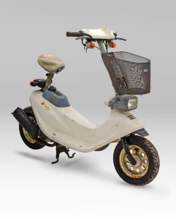 Honda Zook Wit - https://fourstrokebarn.com