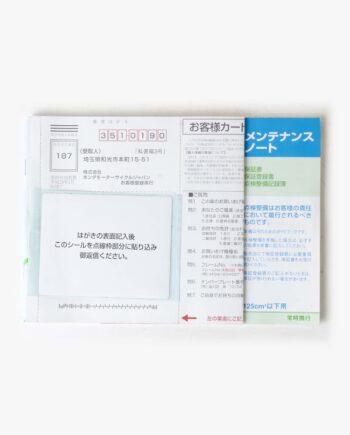 Onderhoudsboekje Japans Universeel Tot 125cc (7960) - https://fourstrokebarn.com
